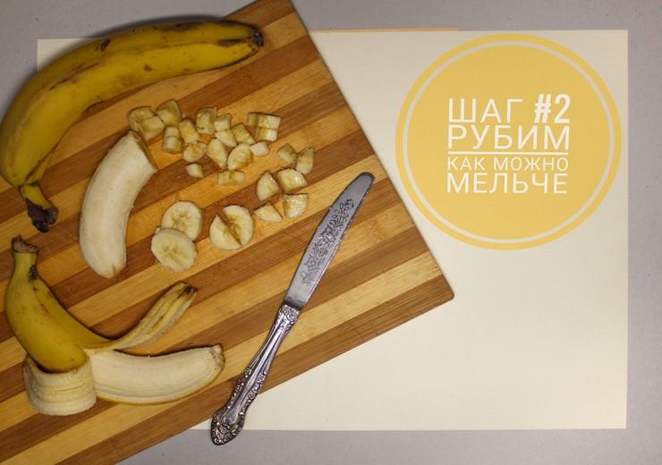Питающая и увлажняющая маска для волос с бананом, молоком и медом